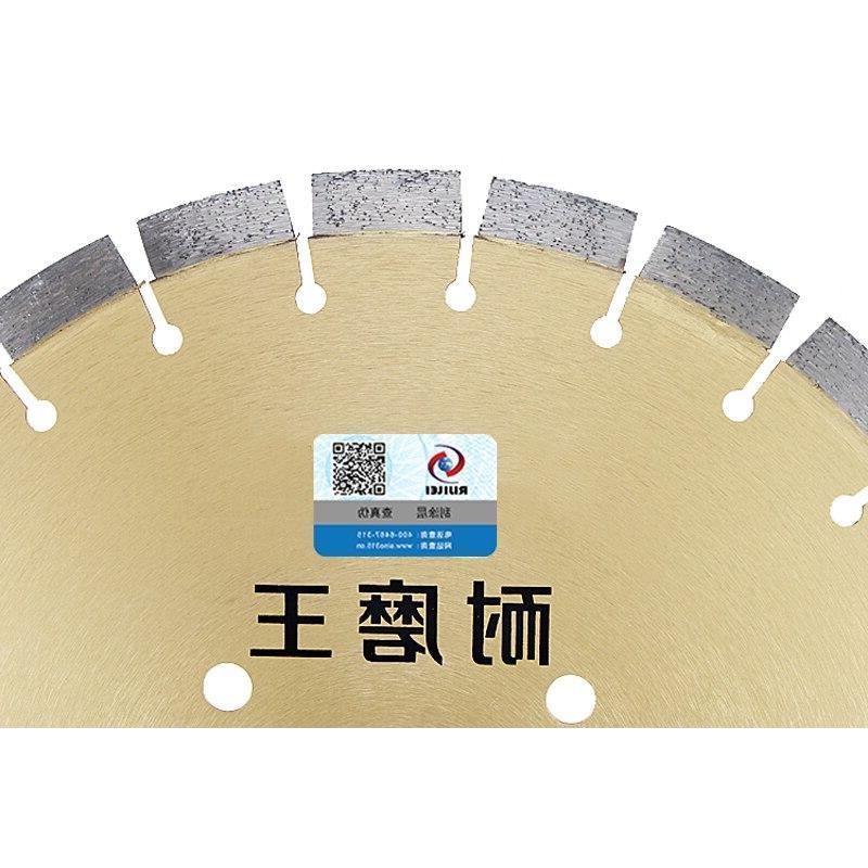 400mm Durable Diamond cutting Asphalt pavement cutting <font><b>Extra</b></font> high <font><b>sheet</b></font> Cutting