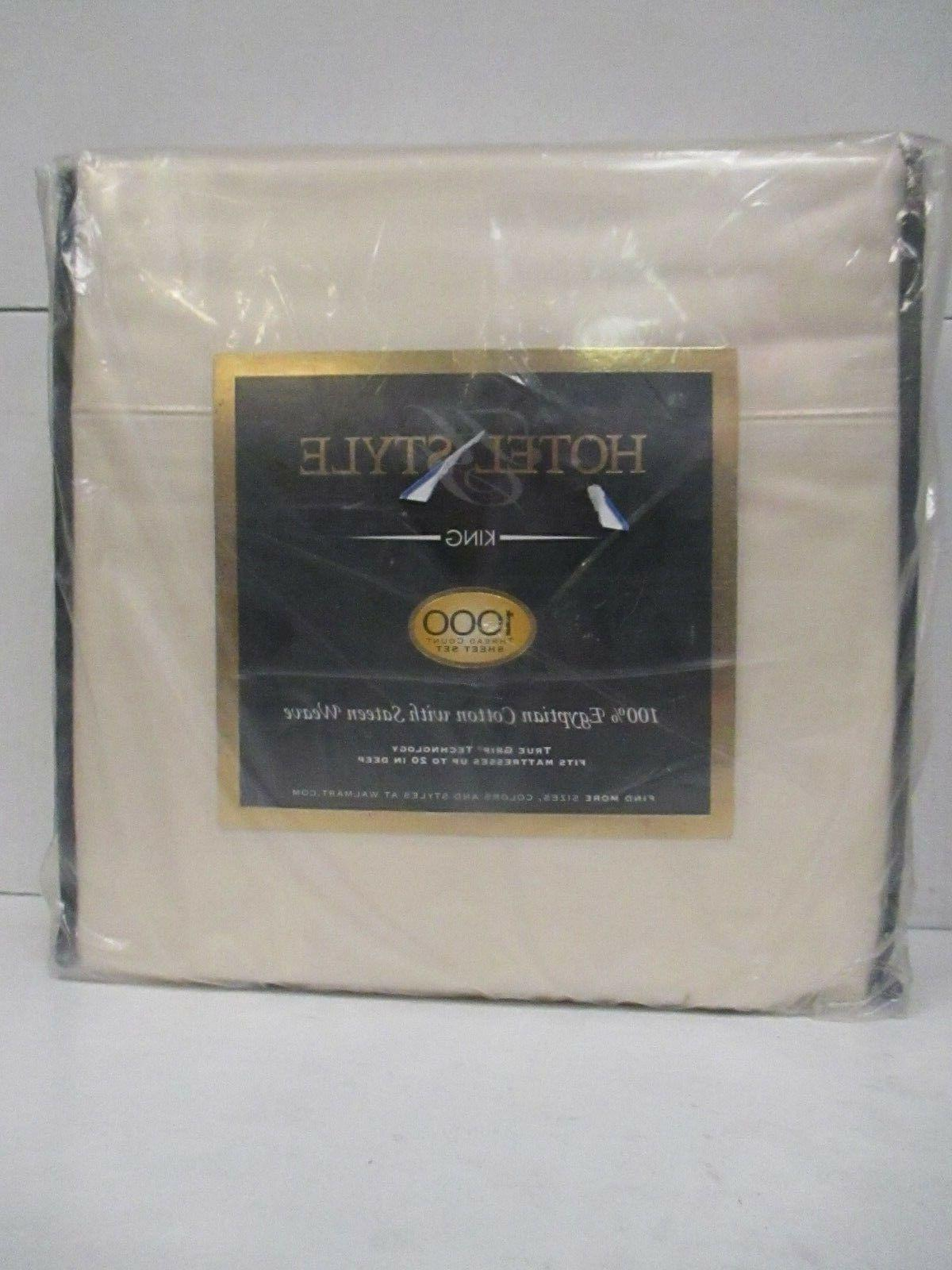 HOTEL STYLE KING SIZE 1000 THREAD COUNT SHEET SET - IVORY -
