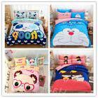 Cute Cartoon Double Queen/King Size Duvet Cover Bed Sheet 4
