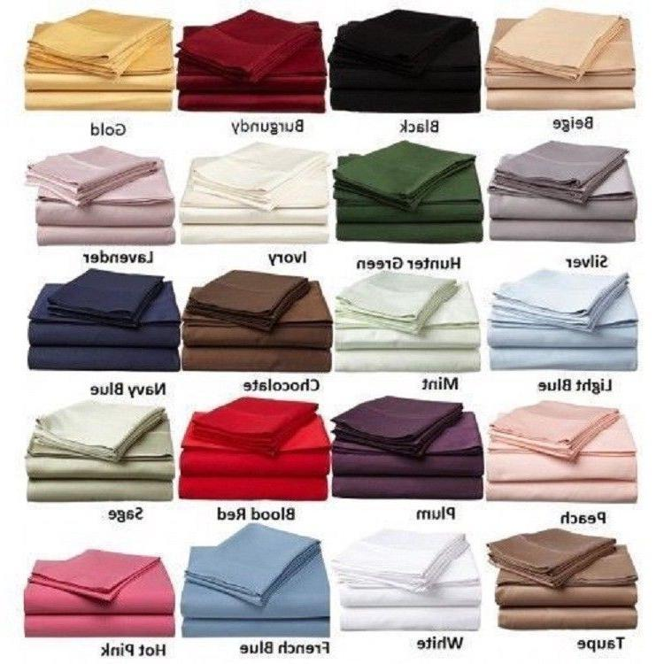 EGYPTIAN COTTON PIECES SHEET SET
